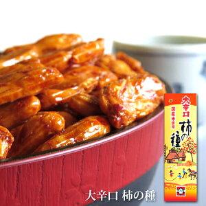 元祖浪花屋の柿の種大辛箱(75g×3袋)【新潟_米菓】