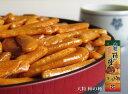 【新潟,米菓,柿の種,浪花屋】元祖浪花屋の柿の種 大粒箱(60g×3袋)