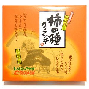 柿の種クランチ (28個) 浪花屋 柿の種使用 [ 新潟 お土産 ][ 米菓 ][ 個包装 ]