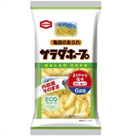 サラダホープ 塩味 1袋 (90g) [ 新潟 お土産 ][ 米菓 ]