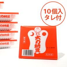 越後名物大力納豆85g(たれ付)10コ入