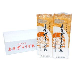 玉垣製麺所 妻有うどん ざる用 (200g×20把入) [ 新潟 お土産 ][ 乾麺 ]