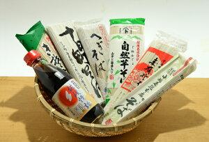 お得になった!新潟へぎそば食べ比べあれこれ満腹セット(だしつゆ付)【乾麺】【贈答】