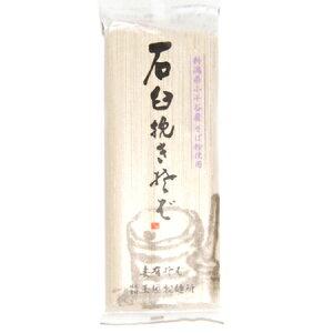 玉垣製麺所 石臼挽き妻有そば (200g) [ へぎそば ][ 新潟 お土産 ][ 乾麺 ]