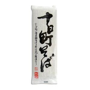 風味極上 十日町そば (1把) [ へぎそば ][ 新潟 お土産 ][ 乾麺 ]