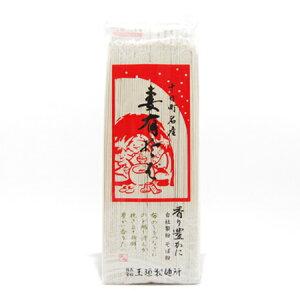 玉垣製麺所 へぎそば 妻有そば (200g) [ 新潟 お土産 ][ 乾麺 ]