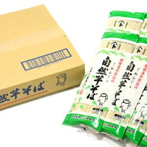 山芋つなぎ 自然薯そば (10把入) [ へぎそば ][ 新潟 お土産 ][ 乾麺 ]
