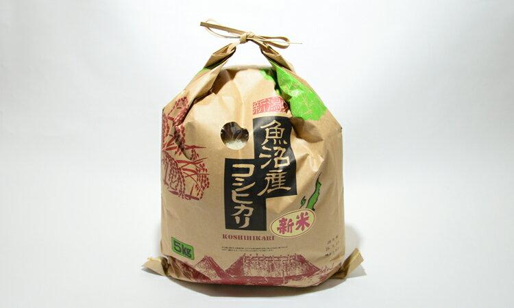 ☆新米☆平成29年度魚沼産コシヒカリ(クラフト袋)5kg