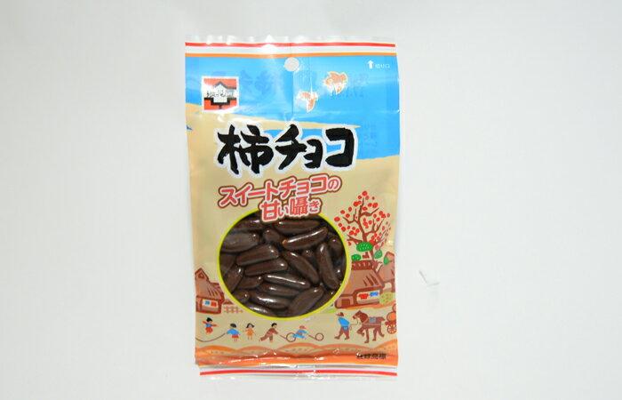 【期間限定】 浪花屋 柿チョコ(80g)【新潟 米菓 柿の種 チョコレート】