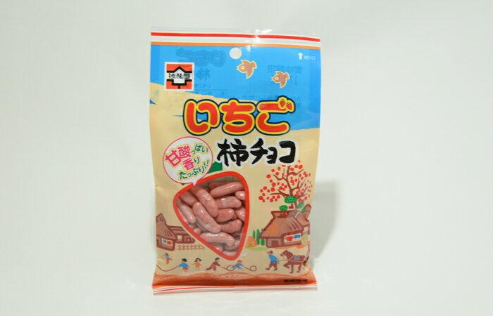 【期間限定】かわり種!元祖浪花屋いちご柿チョコ(70g)【新潟 米菓 柿の種 チョコレート いちご】