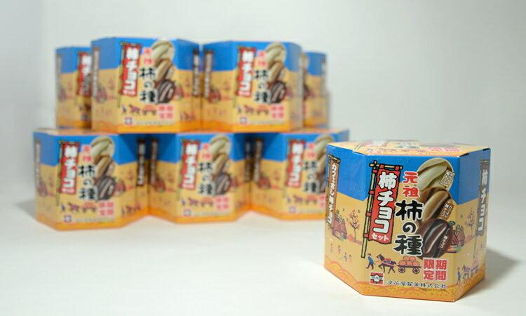 【期間限定】元祖浪花屋柿チョコセット1ケース(12箱入)【新潟 米菓 柿の種 チョコレート】