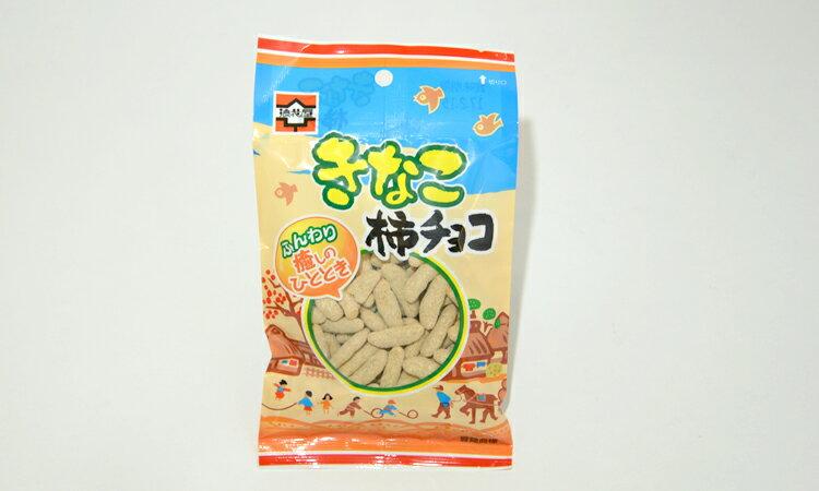 【期間限定】浪花屋 きなこ柿チョコ (74g) 【新潟 米菓 柿の種 チョコレート】