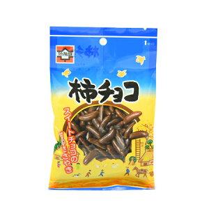 浪花屋 柿チョコ 1箱(65g×12袋)  [ 新潟 お土産 ][ 米菓 柿の種 チョコレート ][ バレンタイン ][ ホワイトデー ]