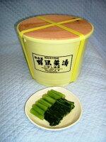 シャキシャキ食べ頃になってます越後の野沢菜樽漬(2.5kg)