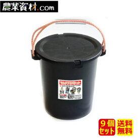 【企業限定】マルチプラバケット 黒 (10個セット・送料無料)