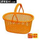 【企業限定】収穫かご オレンジ (30個セット・送料無料)  約15L(容量) 400(横)*300(縦)*215(高さ)