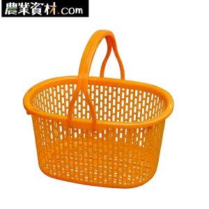 【企業限定】収穫かご オレンジ 約15L(容量) 400(横)*300(縦)*215(高さ)