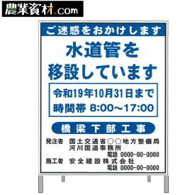 楽天市場工事 看板 イラスト 無料の通販