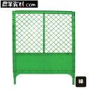 AKフェンス 緑 プラフェンス プラスチックフェンス グリーン フェンスバリケード 目隠しフェンス 樹脂製フェンス バ…