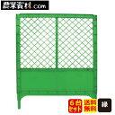 AKフェンス 緑(6台セット・送料無料)プラフェンス グリーン プラスチックフェンス フェンスバリケード 目隠しフェンス 樹脂製フェン…
