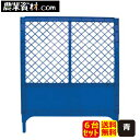 AKフェンス 青(6台セット・送料無料)プラフェンス ブルー プラスチックフェンス フェンスバリケード 目隠しフェンス…