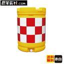 【企業限定】【代引不可】【国産】AZクッションドラム 赤白 AZC-001 赤(反射)/白(反射)