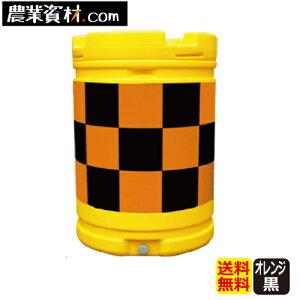【企業限定】【代引不可】【国産】AZクッションドラム 高輝度 AZC-003 オレンジ(高輝度反射)/黒(無反射)