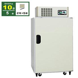 玄米保冷庫 アルインコ 米っとさん LWA-10L ( 玄米/野菜切り替え式 )【 米 家庭用 保冷庫 米低温 冷蔵庫 保存 LWA-10 】