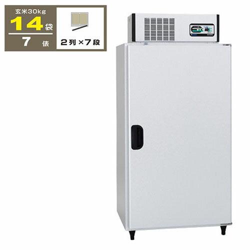 玄米保冷庫 アルインコ 米っとさん LHR-14 ( 玄米専用 )【 米 冷蔵庫 貯蔵庫 保存 家庭用 保冷庫 米低温 LHR-14 】