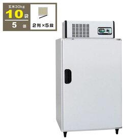 玄米保冷庫 アルインコ 米っとさん LHR-10L ( 玄米専用 )【 米 冷蔵庫 保存 家庭用 保冷庫 米低温 LHR-10 】