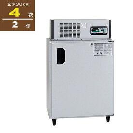 玄米保冷庫 アルインコ 米っとさん LHR-04 4袋用( 玄米専用 )【 米 冷蔵庫 保存 家庭用 保冷庫 米低温 LHR-04 】