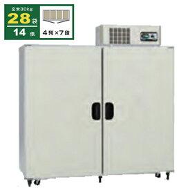 玄米保冷庫 アルインコ 米っとさん LWA-28 ( 玄米/野菜切り替え式 )【 米 冷蔵庫 保存 】