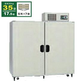 玄米保冷庫 アルインコ 米っとさん LWA-35 ( 玄米/野菜切り替え式 )【 米 冷蔵庫 保存 】