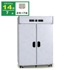 玄米保冷庫 アルインコ 米っとさん TWY1300L( Wユニット・玄米/野菜切り替え式 )【 米 冷蔵庫 保存 】