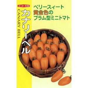 トマト 種 【 カナリーベル 種 500粒入り】[ミニトマトの種 販売] 【野菜種子 販売】 【10P20Sep14】