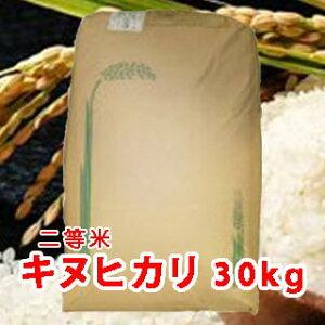 【 令和元年 新米 】三重県産 キヌヒカリ (きぬひかり) 玄米 二等米 30kg 【送料無料】