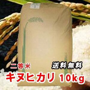 【 令和元年 新米 】三重県産 キヌヒカリ (きぬひかり) 玄米 二等米 10kg 【送料無料】