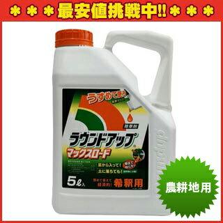 除草剤 ラウンドアップマックスロード 5L 【有効期限2020年10月】