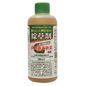 除草剤 【グリホエキス 液剤 500ml】