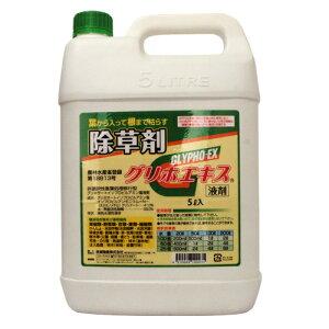 除草剤 【グリホエキス 液剤 5L】