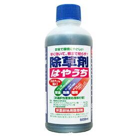 除草剤 【はやうち(グリホサート+MCPA液) 500ml】