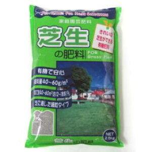 ゴルフ場でも使用されている! 芝の肥料2kg