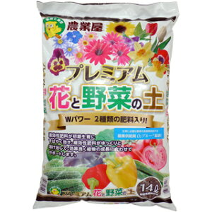 プレミアム花と野菜の土 14L 培養土 用土