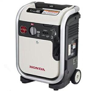 ガスパワー発電機エネポEU9iGBJNインバーター900W