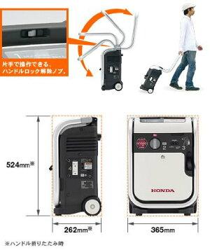 ホンダ防音型インバーター発電機ガス【HONDAエネポenepoEU9iGBJN900VA(ガスパワー発電機)】[発電機インバーター防音ガスボンベアウトドア小型家庭用価格]