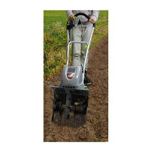 アルミス 家庭菜園用電動耕運機 耕す造 AKT-1050WR