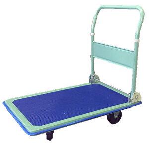 四輪台車(耐荷重300kg) H850×h145×L705×W452