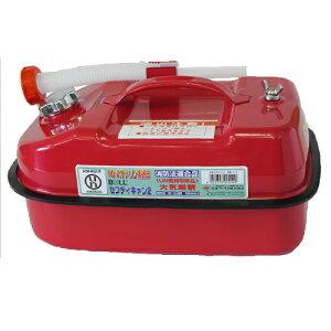 ガソリン携行缶 BSK-10 10L