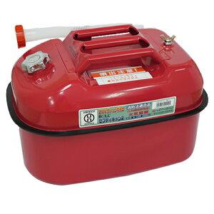 ガソリン携行缶 BSK-20 20L