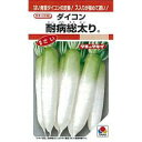 大根 種 【耐病総太り】 RF 9ml ( 種 野菜 野菜種子 野菜種 )